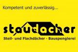 Logo_HGM_3